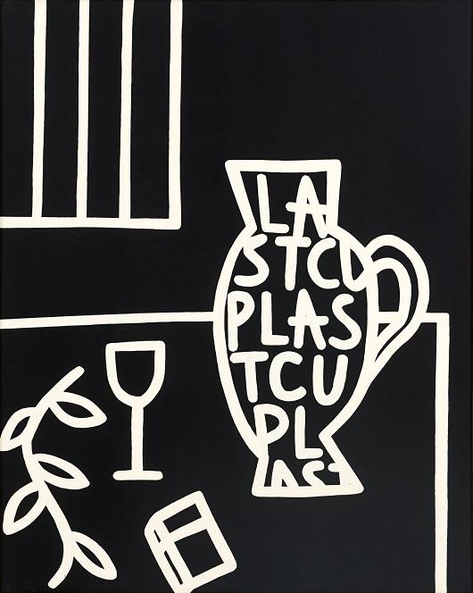 LAST CUP 116 x 89 cm 3100e 530px